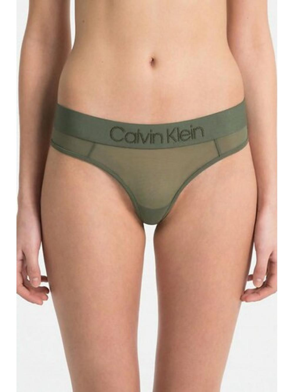 Női tanga alsónemű Calvin Klein khaki