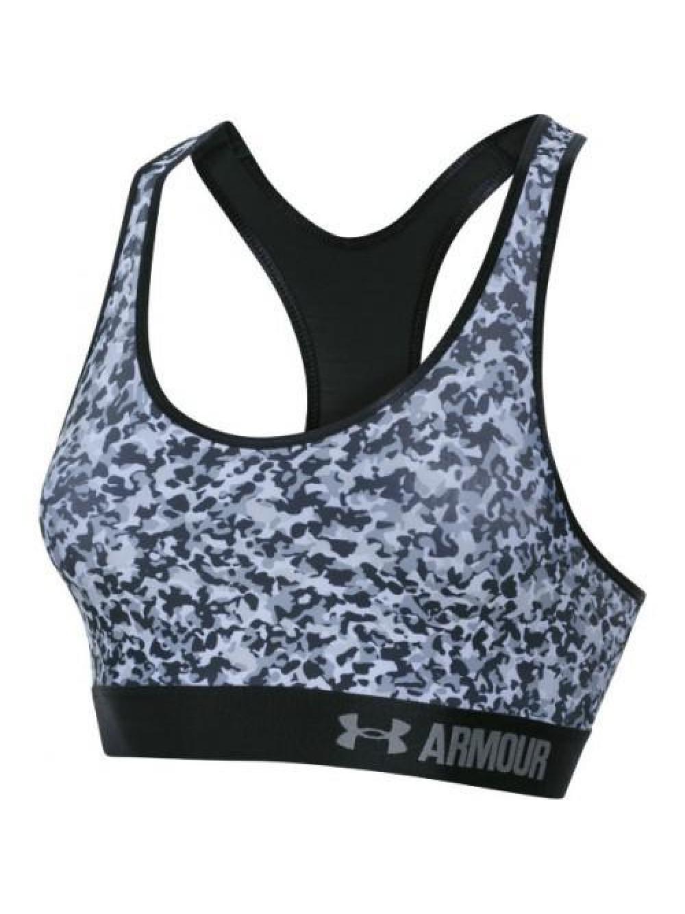 Női sportmelltartó Under Armour MID Printed fekete