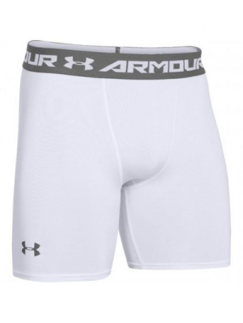 Férfi kompressziós rövidnadrág Under Armour HG fehér