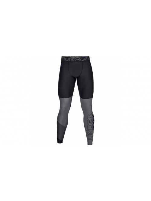 Férfi kompressziós leggings Under Armour Vanish fekete